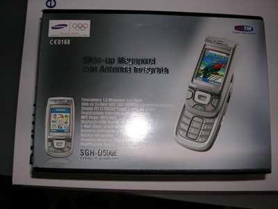 171305 D500 Scatolo - Samsung D500E: quasi perfetto