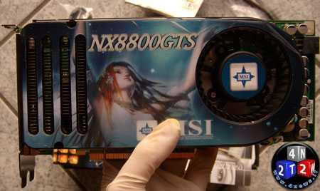 MSINx8800gts - MSI presenta la nuova NX8800GTS