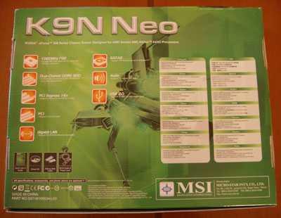 MSIk9nNeoartfoto2 - Pronti per Vista con il nostro Pc test