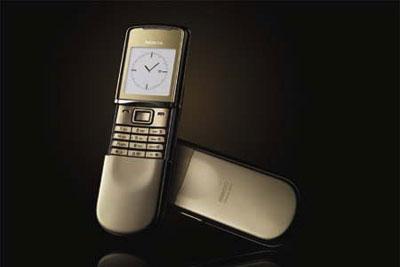 Nokia8800sciroccogold1 - Nokia 8800 Sirocco Gold