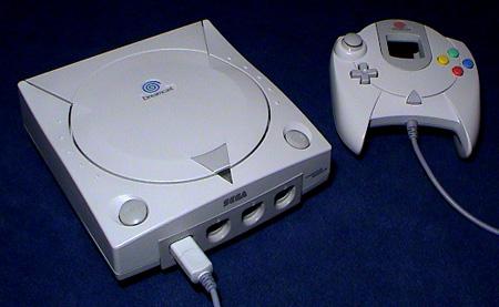 Dreamcastconsoledic2007 - Dreamcast 2 in arrivo? Sega deposita il brevetto negli Usa..and thus the saga begins!