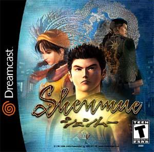shenmue cover - Dreamcast 2 in arrivo? Sega deposita il brevetto negli Usa..and thus the saga begins!