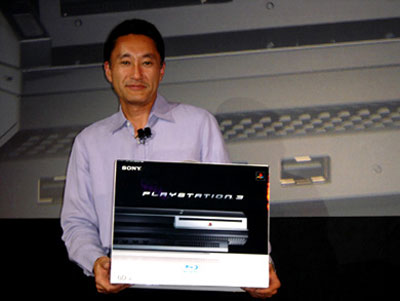 kazhiraiconps322012008 - Sony ha venduto 1,2 milioni di PS3 nelle feste natalizie e punta agli 11 milioni per la fine dell'anno fiscale