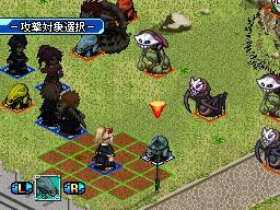 bleach02 - Bleach the 3rd Phantom su Nintendo DS