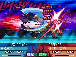 bleach04 - Bleach the 3rd Phantom su Nintendo DS
