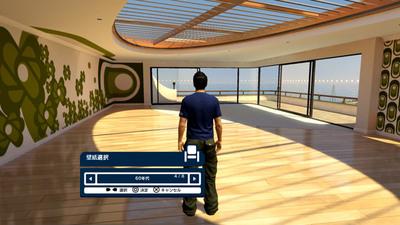 home02 - Migliorato Home su PS3