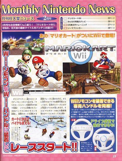 mkwii1 - Arriva Mario-Kart Wii