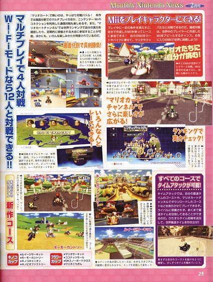 mkwii3 - Arriva Mario-Kart Wii