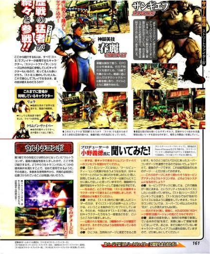 sf405 - Street Fighters IV : ancora immagini e novità