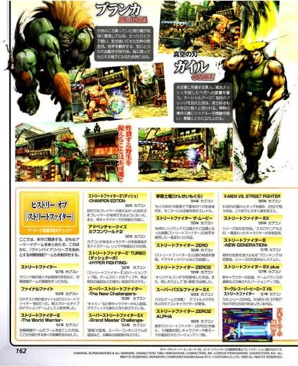 sf406 - Street Fighters IV : ancora immagini e novità