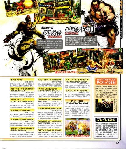 sf407 - Street Fighters IV : ancora immagini e novità