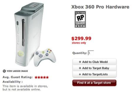 xbox 360 target drop - Microsoft taglia il prezzo della versione 20gb di Xbox 360 e introduce la versione da 60gb