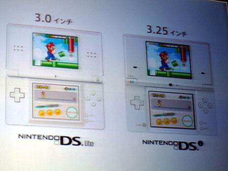dsi01 - La Nintendo annuncia un nuovo modello di DS: il Nintendo DSi