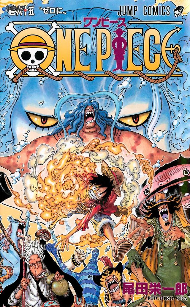 One-Piece-65