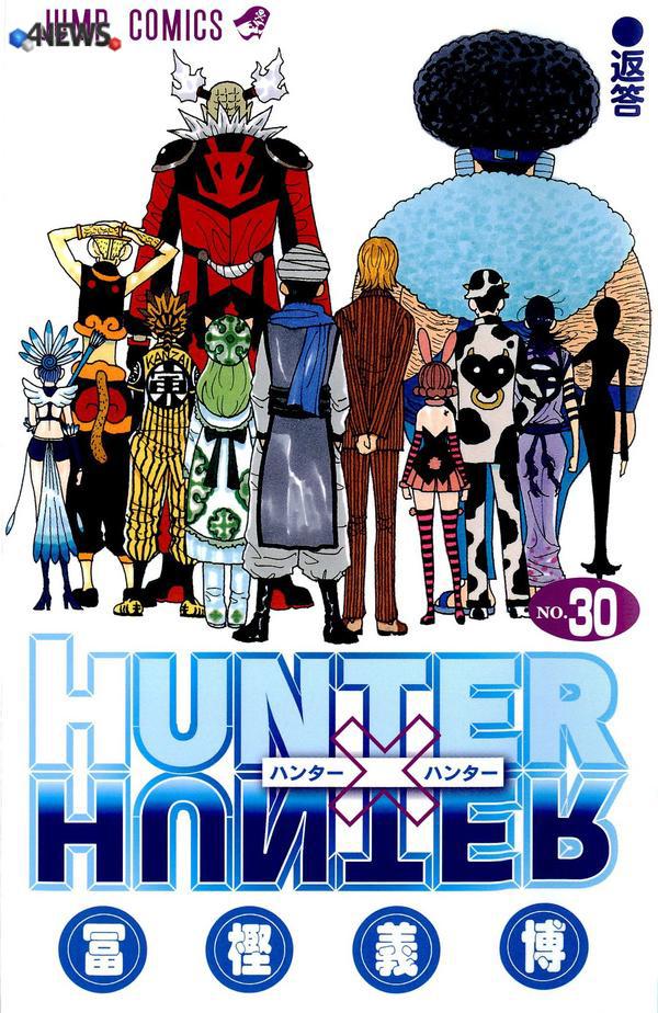 hunter_x_hunter_30