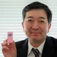 willcom-japan-phone-strap-2_thumb