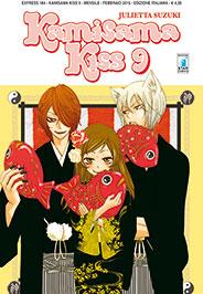 KamisamaKiss9 - Star Comics, ecco le uscite del 12 febbraio!