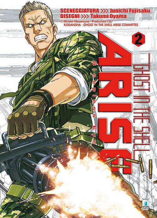 GITS Arise2 - Star Comics, anticipazioni uscite del 25 marzo