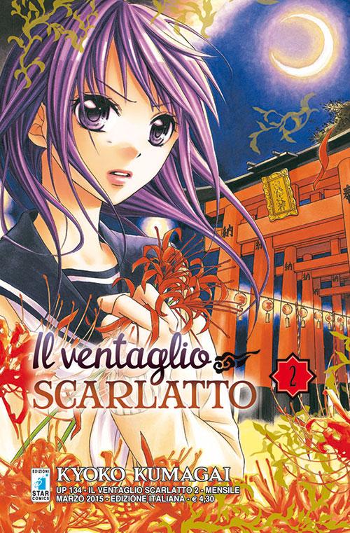 IlVentaglioScarlatto2