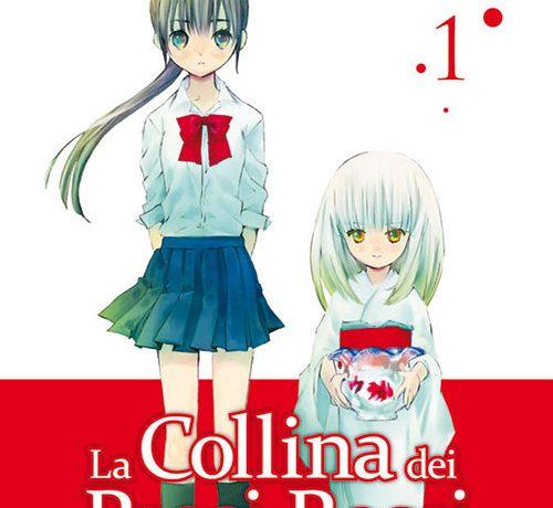 LaCollinaDeiPesciRossi1