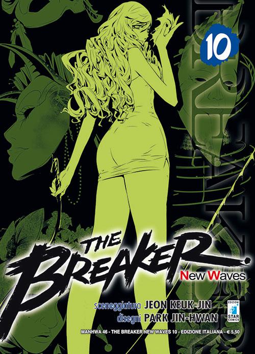 TheBreakerNewWaves10 - Star Comics, le uscite del 18 marzo