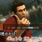 5 150x150 - Yakuza 6: The Song of Life, annunciata la data di uscita