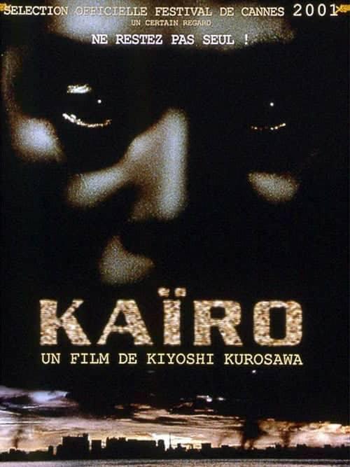 Kairo - The Evil Within 2: Mikami e le sue fonti d'ispirazione