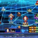 Storia 150x150 - Data di uscita e nuove informazioni per Dragon Ball FighterZ