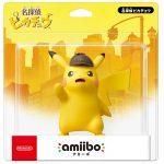 Detective Pikachu 150x150 - Detective Pikachu in arrivo anche in europa