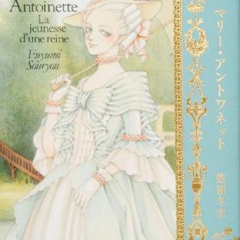 Maria Antonietta 350x350 - Star Comics, in arrivo il volume unico di Marie Antoinette - La Giovane Regina