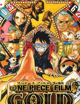 One Piece Gold Il Film Light Novel 270x350 - Star Comics, One Piece Gold: Il Film - Light Novel uscirà a luglio