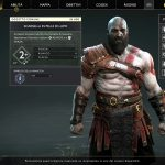 God of War 20180508185109 150x150 - God of War, la nostra recensione