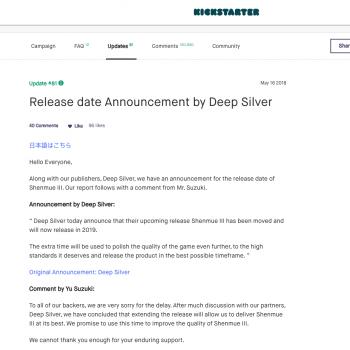 Schermata 2018 05 16 alle 14.36.59 350x350 - Shenmue 3, Deep Silver aggiorna la data di rilascio al 2019