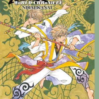 TSUBASA WoRLD CHRoNiCLE NIRAI KANAI 350x350 - Star Comics, il terzo volume di TSUBASA WoRLD CHRoNiCLE: NIRAI-KANAI arriverà domani 9 maggio