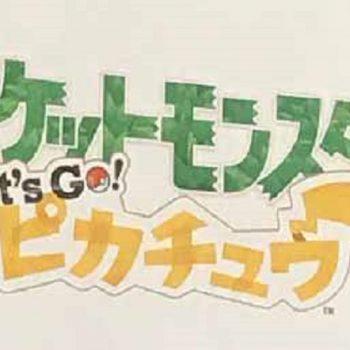 pokemon switch 350x350 - Saranno due i giochi dedicati ai Pokemon su Nintendo Switch
