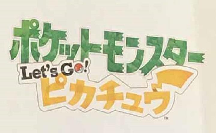 [Rumor] Pokémon per Nintendo Switch verrà annunciato entro fine mese?