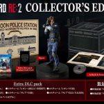 RE2CE 150x150 - Resident Evil 2, in Giappone verranno lanciate due diverse versioni