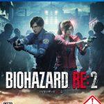 ResidentEvil2 1 150x150 - Resident Evil 2, in Giappone verranno lanciate due diverse versioni
