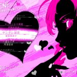 Catherine 17 1 150x150 - Catherine: Full Body si mostra in diversi nuovi screenshot