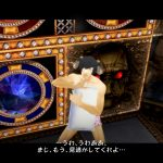 Catherine 35 1 150x150 - Catherine: Full Body si mostra in diversi nuovi screenshot