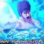 Fist of the North Star Lost Paradise 2 150x150 - Fist of the North Star: Lost Paradise, la nostra recensione