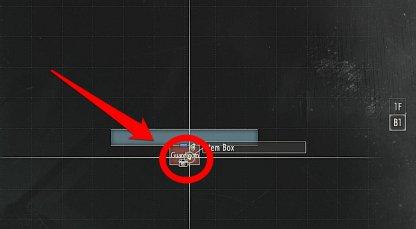 stazione di polizia resident evil 2 - Resident Evil 2 - Guida alle armi e dove trovarle