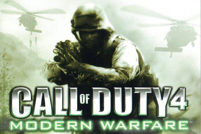 Modern Warfare Cover