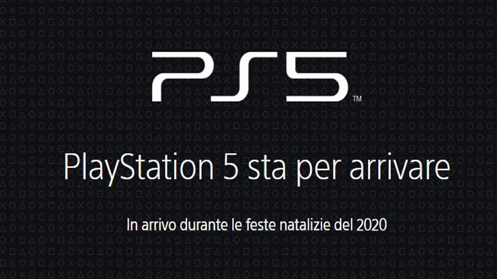 PS5 sito ufficiale
