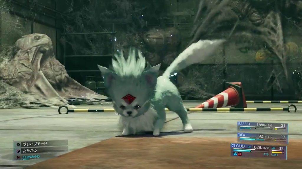 Final Fantasy vii Remake carbuncle 1024x576 - Final Fantasy VII Remake - Guida alle invocazioni