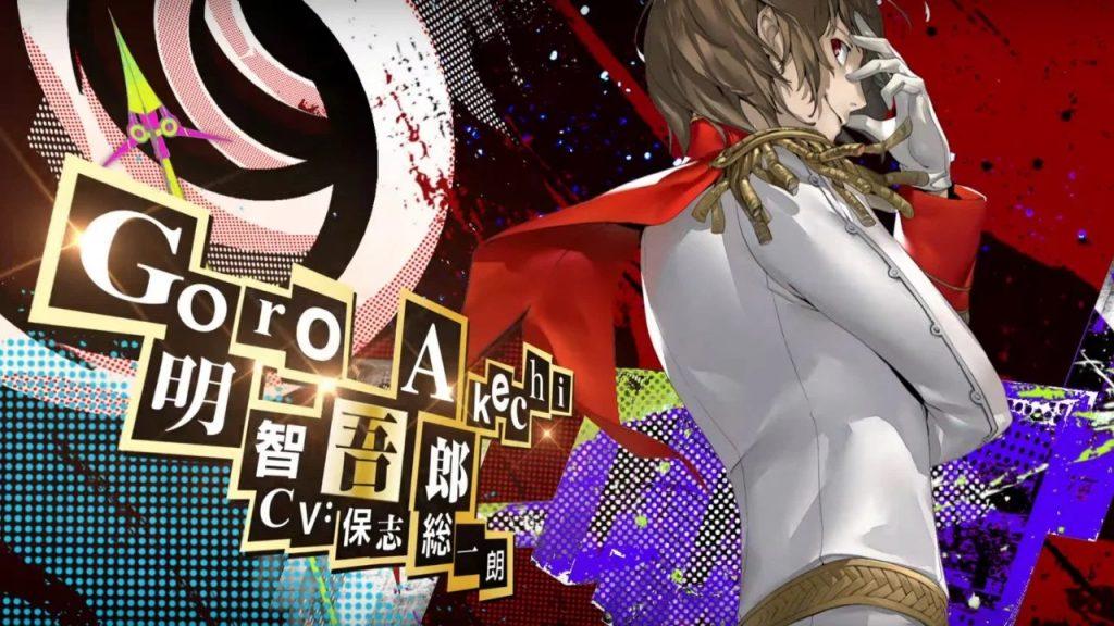 Goro Persona 5 Royal 1024x576 - Persona 5 Royal - Guida: Come ottenere il miglior finale
