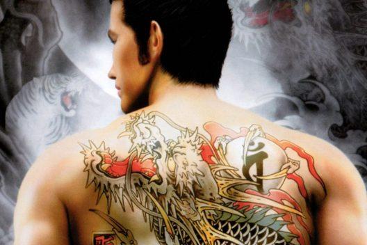 yakuza cinque personaggi impossibili dimenticare speciale v5 32135 1280x16 1 528x352 - Home