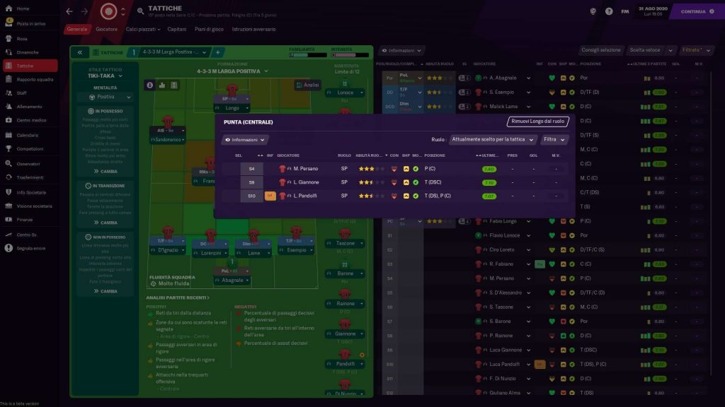 Football Manager 2021 screenshot 7 1024x576 - Recensione Football Manager 2021